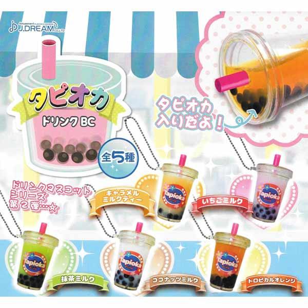全套5款【日本正版】搖搖珍珠奶茶吊飾扭蛋轉蛋J.DREAM-851182