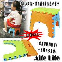 【aife life】19公分高(小)折疊椅外出休閒椅,烤肉露營必備!!收納方便輕巧小折凳/折疊椅,戶外休閒最佳用品!不占空間