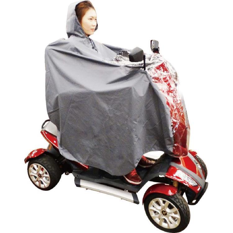 [感恩回饋降價中] 電動代步車用雨衣 - 前有透明EVA片 無袖式 可連人帶車罩起 銀髮族 行動不便者使用