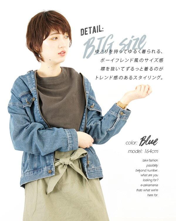 e-zakkamania / 率性牛仔外套 / 32617-1801243。2色。(4902)日本必買代購 / 日本樂天 4