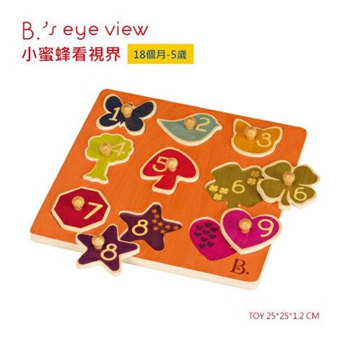 《 美國 B.toys 感統玩具 》小蜜蜂看視界