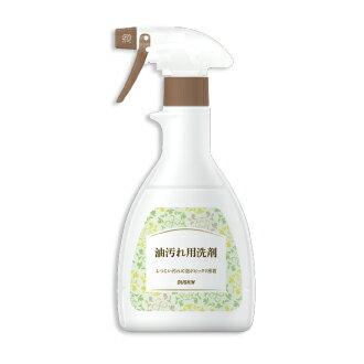 【DUSKIN】廚房油污清潔劑500ml(含噴頭)*擦拭油污輕鬆又安全*