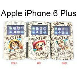 海賊王開窗皮套 iPhone 6 Plus / 6S Plus (5.5吋) 航海王 魯夫 喬巴 索隆【台灣正版授權】