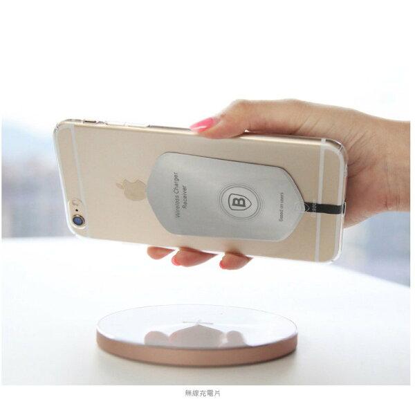 BaseusLightning無線充電貼片Iphone655s5ciphone6(不含座)