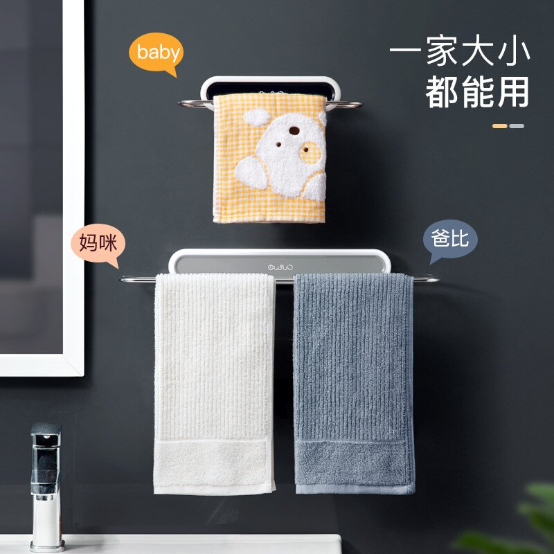 毛巾架免打孔浴室吸盤掛架浴巾架子北歐簡約單桿毛巾桿