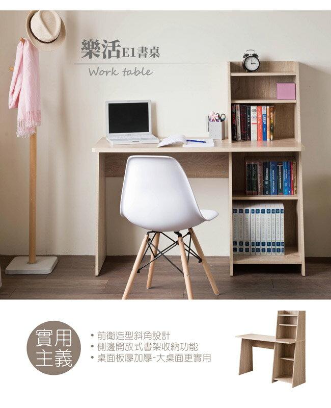 日式 / 無印 / 書桌 / 收納 TZUMii 桑田造型層架式書桌 2