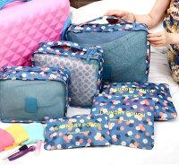 小旅行必備行李袋收納推薦到韓版旅行收納六件套 行李箱 打包 整理 行李袋 登機 可折疊旅行包 ♚MY COLOR♚【N29】就在Mycolor推薦小旅行必備行李袋收納