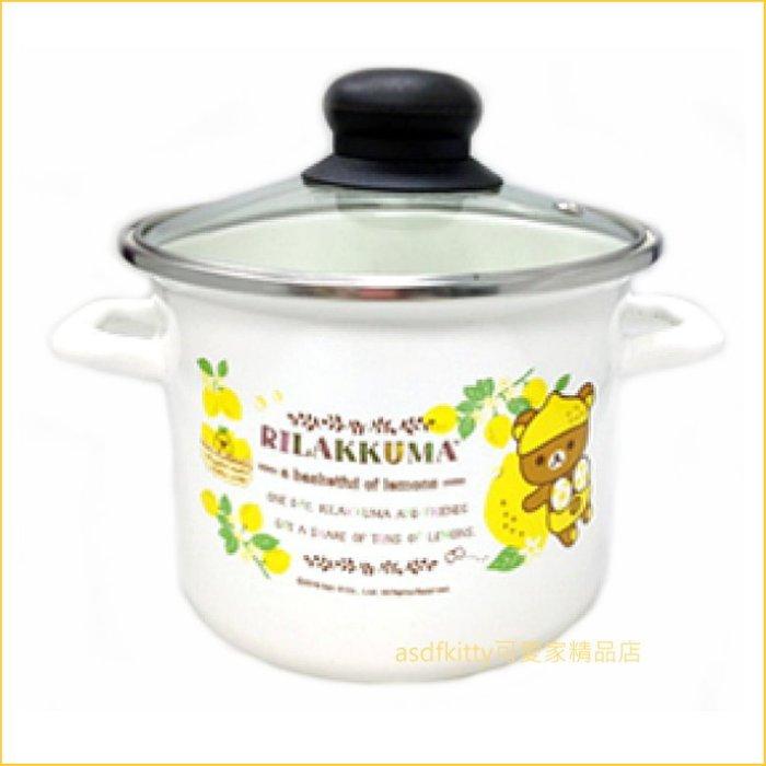 asdfkitty可愛家☆san-x拉拉熊雙耳琺瑯鍋含蓋-栗子-1600ML-電磁爐瓦斯爐水波爐可用-日本正版商品
