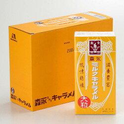 日本代購預購 少量批發 永遠最新 森永 牛奶糖 大粒裝5盒入 711-612