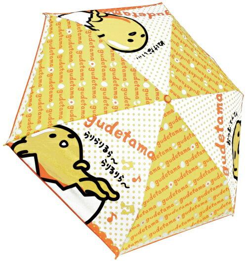 【真愛日本】1608040001853cm曲柄折傘-黃點音符    三麗鷗家族 蛋黃哥 Gudetama   折傘 雨傘 居家用品
