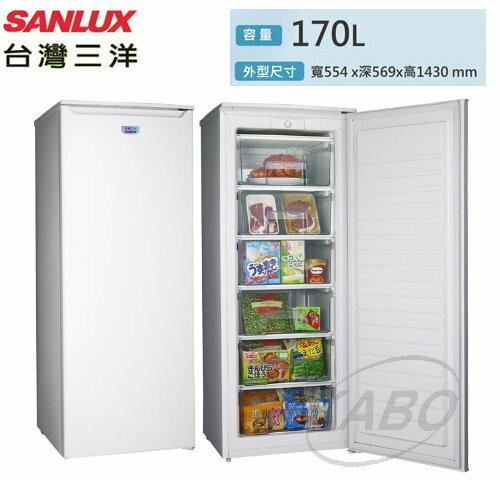 【佳麗寶】-《台灣三洋 / SANLUX 》170L直立式冷凍櫃【SCR-170A】