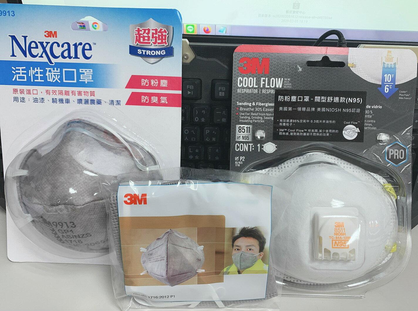 熊超人 N95 口罩  8511 單個包裝 9913 單個包裝 KN90 單個包裝 口罩 N90 獨立包裝 數量有限