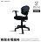 萬用3色電腦椅(黑) 透氣座墊網布 可升降仰躺旋轉【空間特工】辦公椅 書桌椅 - 限時優惠好康折扣