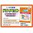 日本熱銷NO.1 ST雞仔牌 吸濕小包 除濕包 抽屜衣櫃用12入 / 包 (3包組) 5