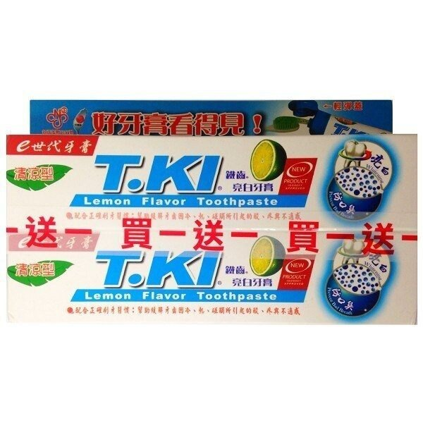T.KI 鐵齒亮白牙膏 130G/條 買1送1優惠組 每組加贈1條20G蜂膠牙膏★愛康介護★
