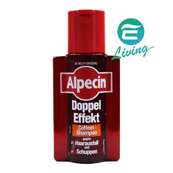 Alpecin DoubleEffect 雙效咖啡因抗頭皮屑洗髮露 德國髮現工程 #10517 【超商取貨↘限時免運】
