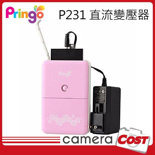 Hiti Pringo Pringo P231 隨身行動相片印表機 原廠 直流變壓器 邊充邊印