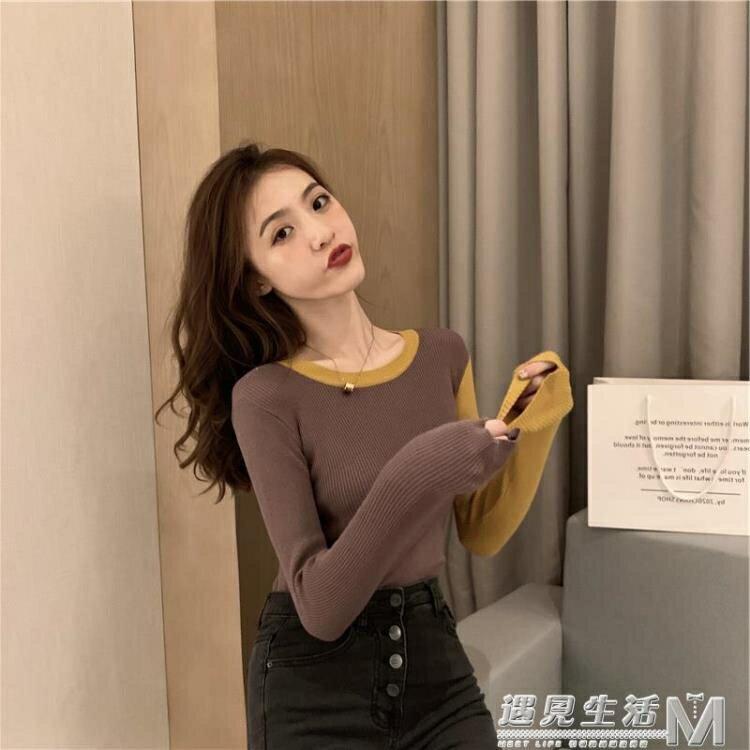 打底衫女秋冬新款網紅圓領修身撞色長袖內搭洋氣針織上衣潮
