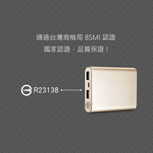 MINIQ 10000mAh 雙輸出行動電源MD-BP-036(金) [大買家] 4