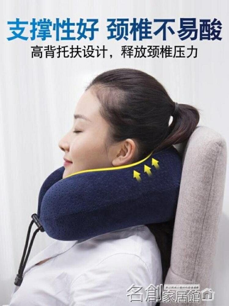 u型枕護頸枕旅行脖枕護脖子頸椎枕u形型記憶棉汽車枕頭午睡休頭枕 名創家居館