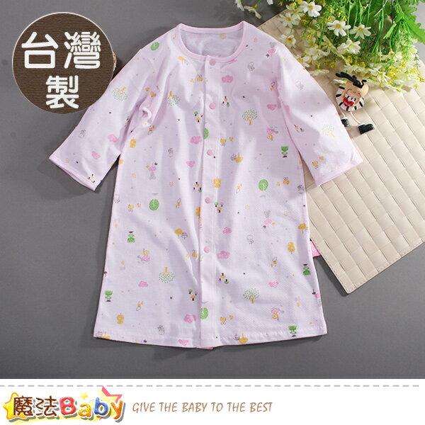 嬰兒長袍 台灣製春夏薄款純棉護手長睡袍 連身衣 魔法Baby~b0046
