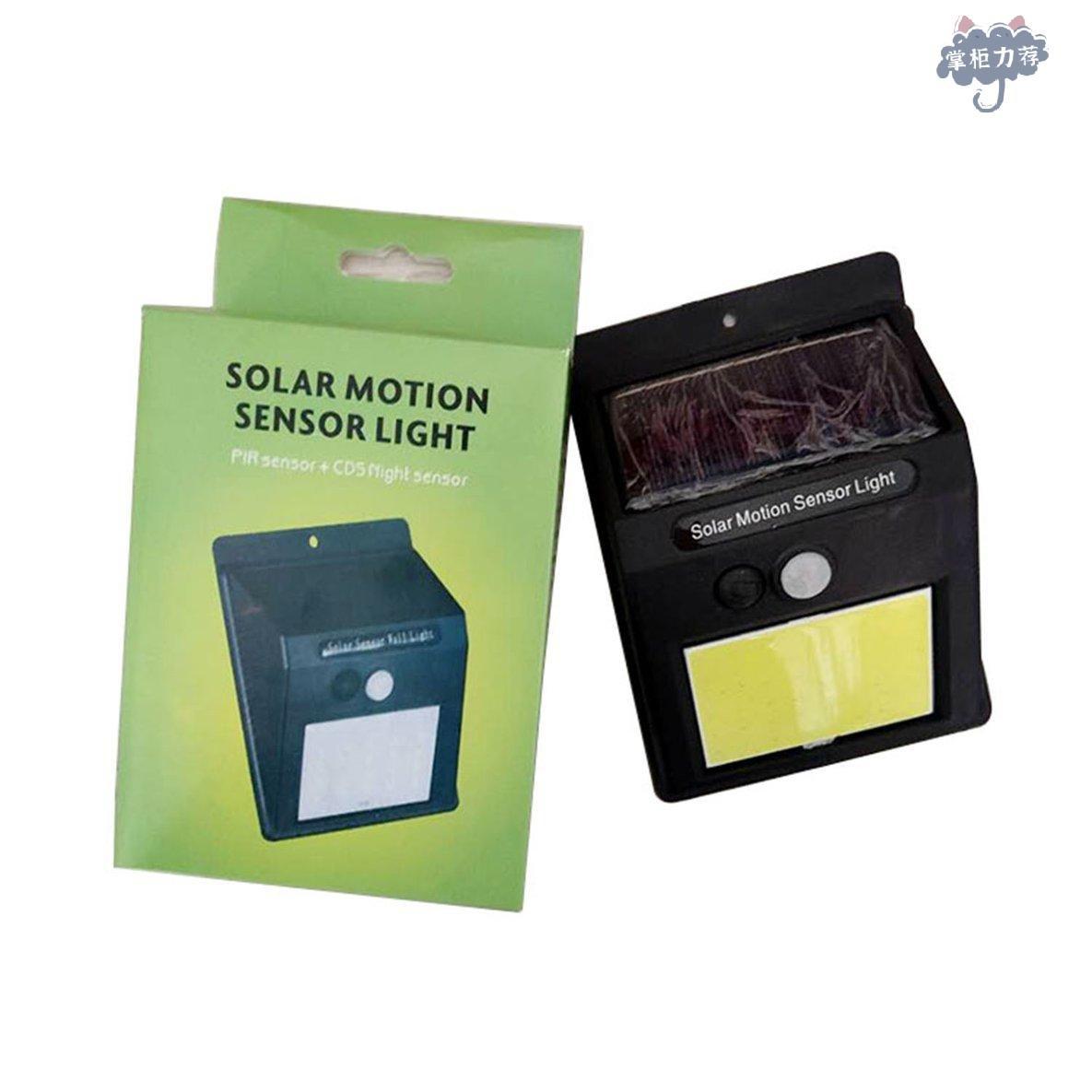 【全館免運】耐用的防水48 LED太陽能PIR運動傳感器花園壁燈燈具新品上架