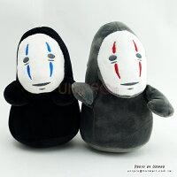 神隱少女周邊商品推薦【UNIPRO】鬼 阿飄 無臉男 21公分 絨毛娃娃 玩偶 吊繩