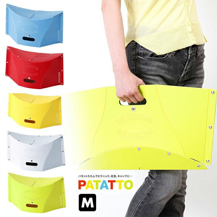 PATATTO 超輕量可折疊攜帶式椅子 耐重100KG 野餐椅 攜帶椅 摺疊椅 折疊椅 尺寸M 日本進口正版 640862
