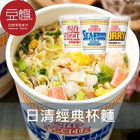 日本泡麵 日本第一經典日清杯麵