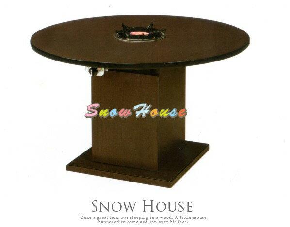 ╭☆雪之屋居家生活館☆╯AA641-06 279-7胡桃一爐紅外線火鍋桌/餐桌/飯桌