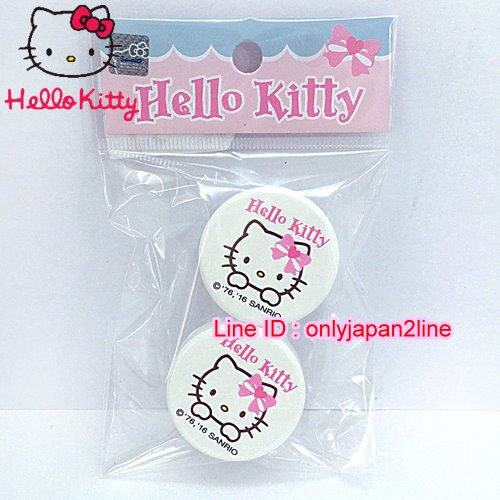 【真愛日本】161019000232入收納盒10g-KT愛心蝴蝶結  三麗鷗 Hello Kitty 凱蒂貓  收納盒/擠壓瓶 旅用組