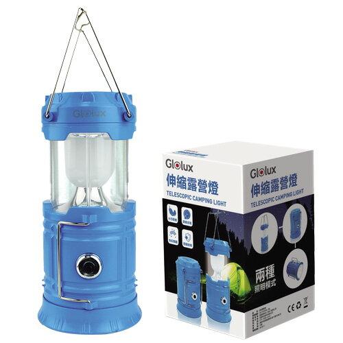 Glolux 戶外用伸縮露營燈-藍色【愛買】