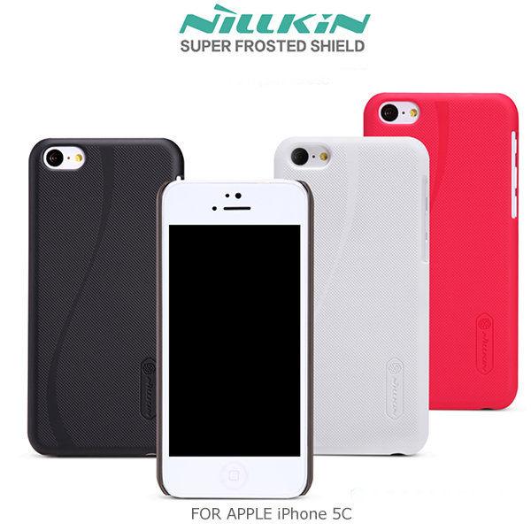 【愛瘋潮】99免運 NILLKIN APPLE iPhone 5C 超級護盾保護殼 手機殼