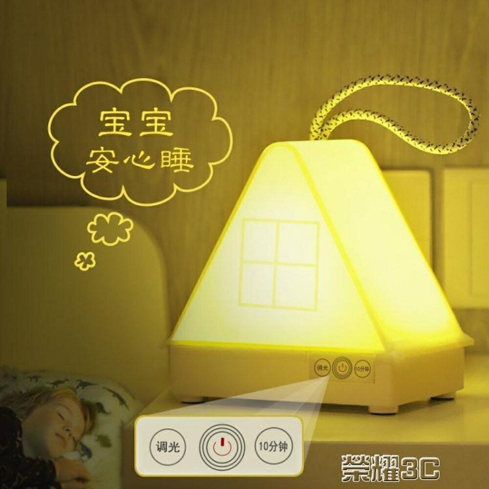 小檯燈 檯燈臥室燈具床頭小夜燈充電護眼帶遙控插電可調光 清涼一夏特價
