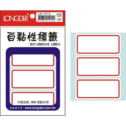 龍德 LD-1013 紅框 自黏標籤 45P
