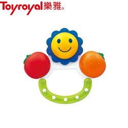 日本【ToyRoyal 樂雅】可消毒花果搖鈴(3168)