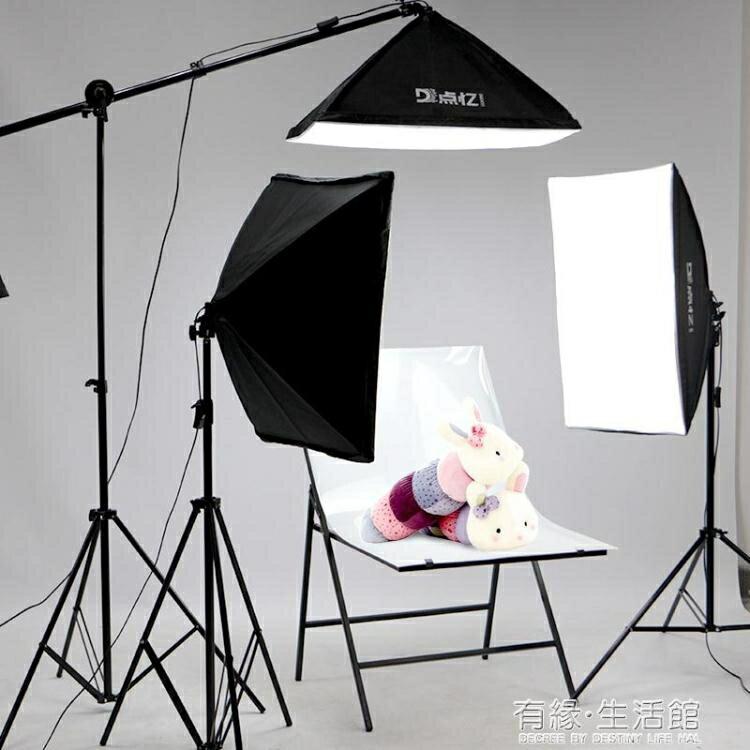 【快速出貨】LED柔光箱三燈套裝簡易小型攝影棚微商產品拍攝拍照照相補光創時代3C 交換禮物 送禮