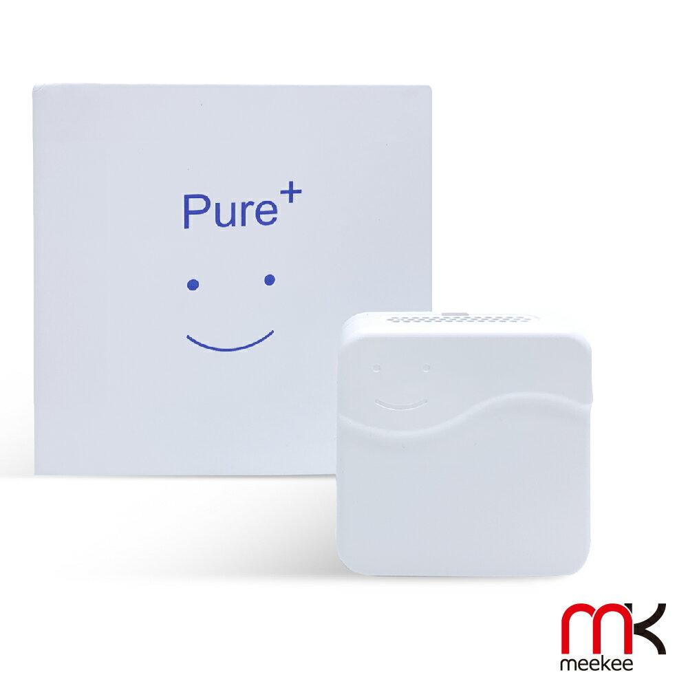 【領券再折】meekee隨身負離子空氣清淨機-Pure+純淨精靈 (台灣製造 保固1年) 1