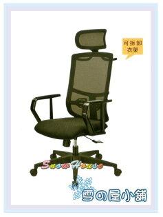 ╭☆雪之屋居家生活館☆╯AA229-05JG9011S50GDY氣壓辦公椅電腦椅洽談椅會客椅櫃檯椅休閒椅