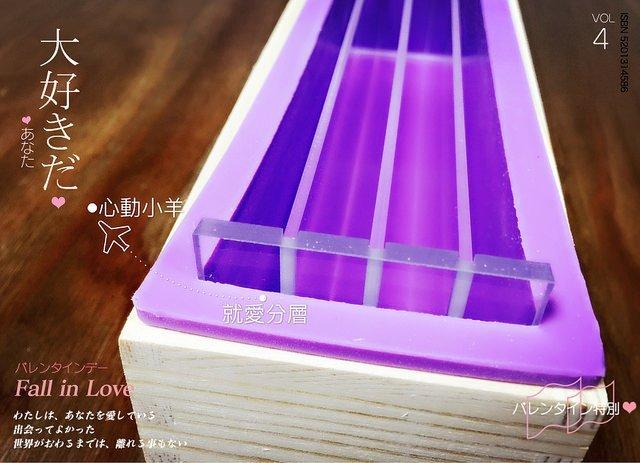 心動小羊^^渲染隔板1000、1200ml木盒土司模專用壓克力渲染板5件組3長板+2溝槽
