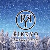 RIKKYO