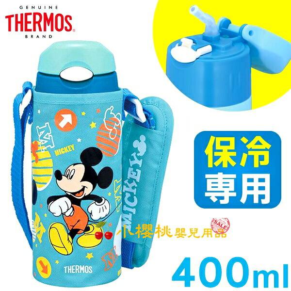 Thermos膳魔師--米奇Mickey 不銹鋼真空保溫杯 彈蓋式吸管水壺 附水壺背袋【400ml】