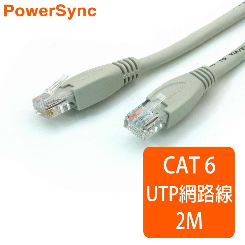 群加 Powersync CAT.6e UTP 1000Mbps 高速網路線 RJ45 LAN Cable【圓線】貝吉白 / 2M (CAT6E-02)