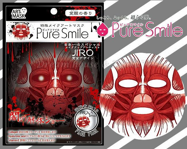 <br/><br/>  日本進口 Pure Smile JIRO設計 筋肉人 試驗者 No.13 面具 保濕面膜 《 覺醒香氣 》 ★ 夢想家精品生活家飾 ★<br/><br/>