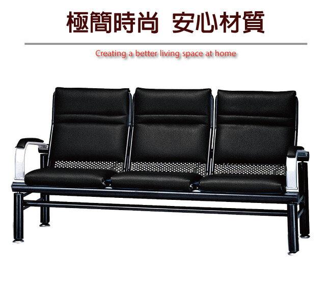 【綠家居】凱都曼 時尚皮革三人座沙發(二色可選)