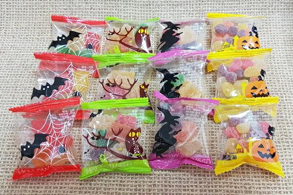(馬來西亞)萬聖節QQ糖1包1000公克(約50小包)特價255元(萬聖節糖果造型糖果辦活動.團購糖果)▶全館滿499免運