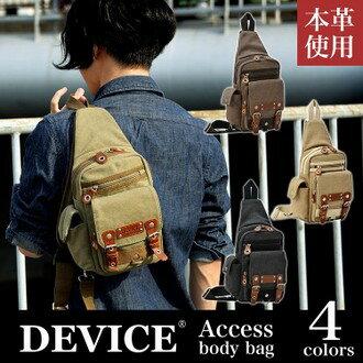 現貨 日本樂天人氣款 單肩包 CrossCharm DEVICE 肩背包 軍裝風格 可放入IPADmini 多口袋設計 可裝B5 高檔帆布 DBH-30028-24
