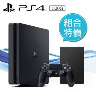 PS4 500G薄型主機CUH-2017AB01 黑+Seagate PS4 Game 2.5吋 2TB外接硬碟【三井3C】