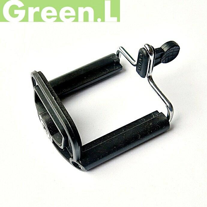 又敗家@Green.L手持自拍架照像手機夾自拍棒相機夾卡片機夾手機雲台手機腳架智慧手機夾自拍神器平板雲台平板腳架手機夾