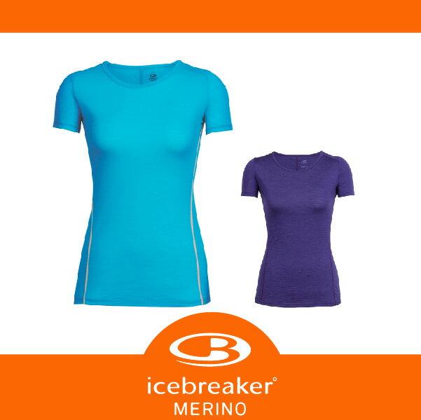 萬特戶外運動 ICEBREAKER IB103792 AERO 女圓領素色短袖上衣-GT120 美麗諾羊毛 透氣 快乾 柔軟 舒適 抗臭 戶外 旅遊 共兩色